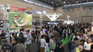 "Biggest Plastic Model Exhibition! ""58th Shizuoka Hobby Show"""